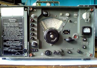 Радиоприёмник Р311.