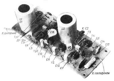 Рис. 2. Печатная плата с установленными деталями.