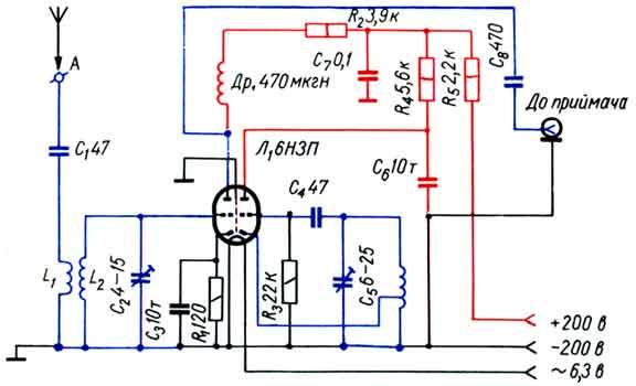 6Н14П.  В конвертере используется всего одна лампа - двойной триод типа.
